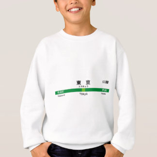 Yamanote Linie TOKYO 山手線駅名看板東京 Sweatshirt