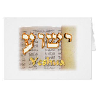 Yeshua auf Hebräer Grußkarte