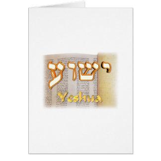 Yeshua auf Hebräer Karte