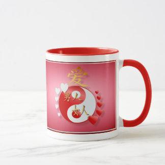 Yin-Yang Valentine-Tassen Tasse