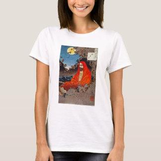 Yoshitoshi: Heiliger Mann T-Shirt
