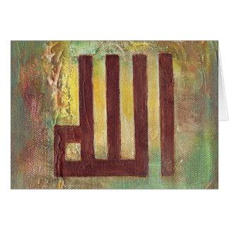 Zeitgenössische islamische Kunst-Geschenke Allahs  Grußkarte
