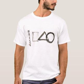 """ZEN: """"Das Universum"""" durch Sengai Gibon T-Shirt"""