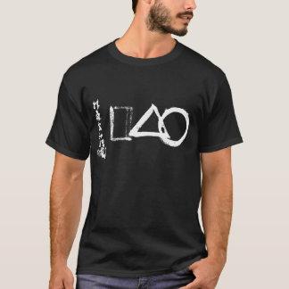 """ZEN:  """"Das Universum """" T-Shirt"""