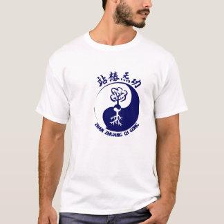 Zhan Zhuang T-shirt 2B